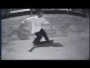 Reynolds 90's footage 1080p