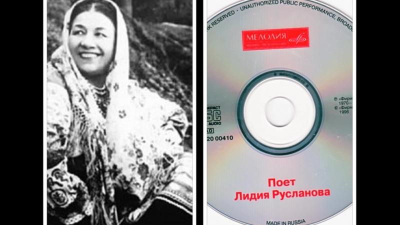 Лидия Русланова Златые горы.mp4