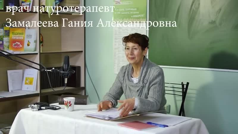 Адекватное питание. Замалеева Гания Александровна.
