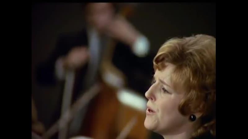 J. S. Bach - Julia Hamari - Matthäus Passion - Erbarme dich, mein Gott