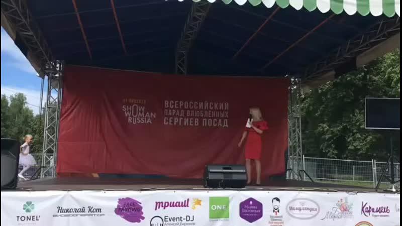 полька 23 июня 2019 года на Параде влюблённых от ДК Грамотеи в Сергиевом Посаде