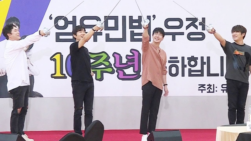 18.08.12 Lee Seung Gi Jibsabu Ep 32 Cuts (6)