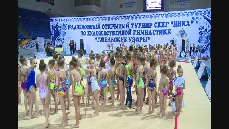 Турнир по гимнастике Гжельские узоры