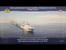 Большой десантный корабль Иван Грен