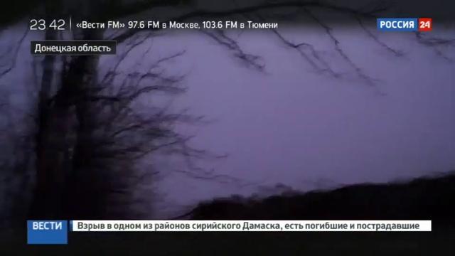 Новости на Россия 24 • Украинские войска провели разведку боем на окраинах Донецка