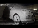 Mercury - видеоинструкция по применению автошампуня от TM Complex