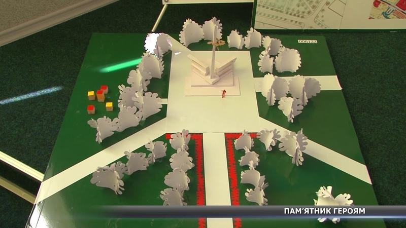 У Сумах обирали макет пам'ятника Героям Небесної Сотні