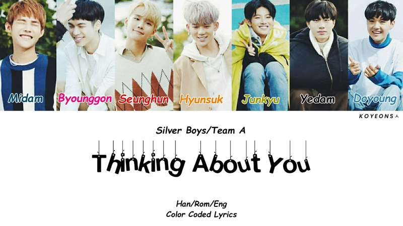 Treasure A - 바람 불어도 괜찮아 (Thinking 'Bout You) Color Coded Lyrics [Han/Rom/Eng] | YG TREASURE BOX