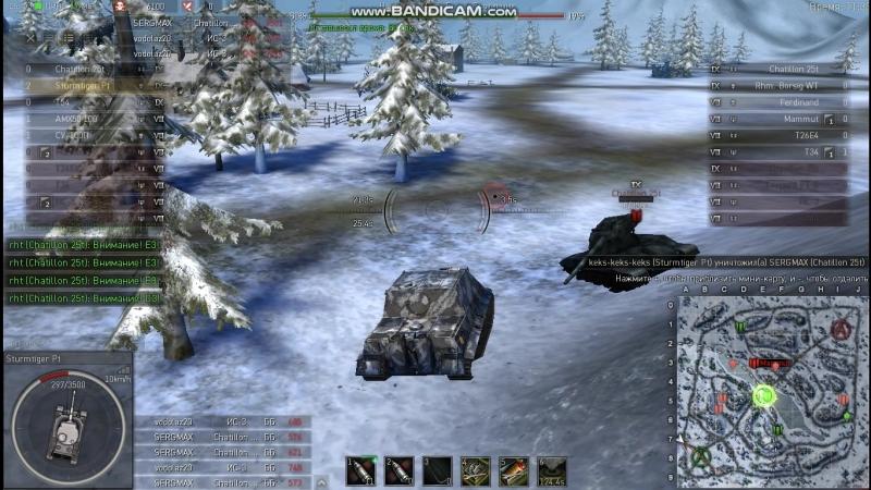 Ground War Tanks Sturmtiger Pt борьба до последнего