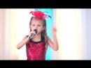 Сергеенко Софья Песня про папу и дочку