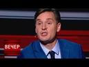 Якуб Корейба: Мне все равно, чей Крым! Вечер с Владимиром Соловьевым от 26.06.18