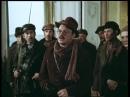 Отрывок из киноэпопеи «Государственная граница», 1980 год