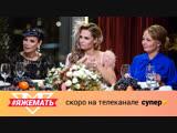 #ЯЖеМать: Айза, Мария Горбань и Татьяна Морозова о новом реалити-шоу