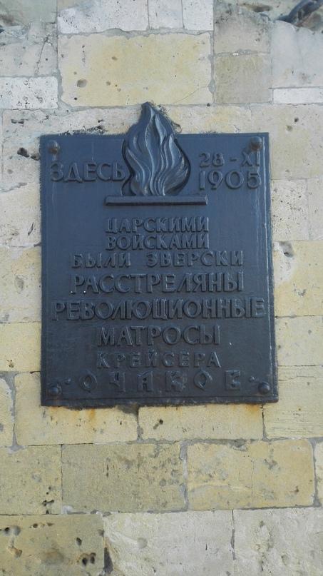 Полишка Ищенко  