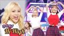 [HOT] LOONA - Hi High ,이달의 소녀 - Hi High Show Music core 20181013