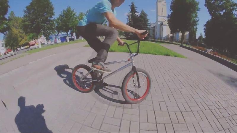 Евгений Шустов No Bar Whip BMX street edit Гомель 2013