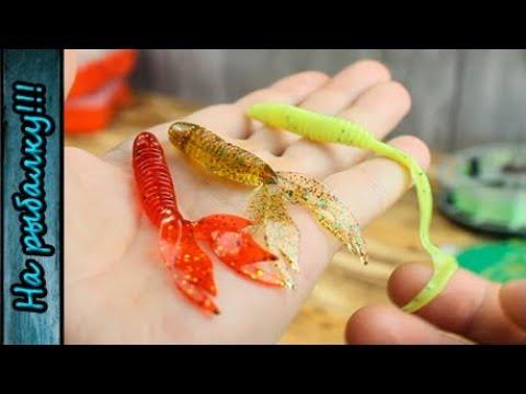 Резиновые приманки для ловли на спиннинг из Китая,подробный обзор.