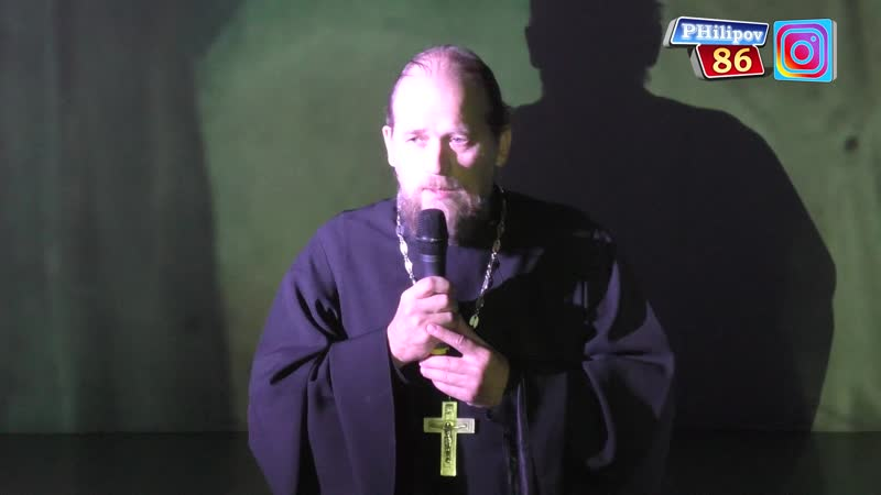 Отец Евгений. фестиваль ПОКРОВСКАЯ ГОРНИЦА ГДК 14.10.18 г.Краснотурьинск