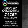 Медитация Дзадзен.Zazen. Центр СемиЗнание