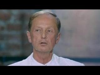 Михаил Задорнов: «Главное выйти имысленно обнять зал»