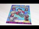 Альбом Гарри Поттер Распаковка и первые наклейки