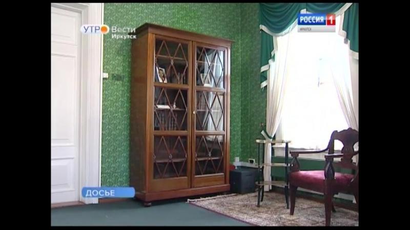 27 сентября в музеи Иркутской области можно сходить бесплатно