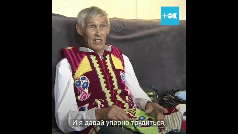 Юрий Белов приехал из Златоуста в Москву, чтобы подарить футбольным фанатам сувениры на память о России. Подарки дедушка связал
