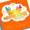 Детские праздники/Аниматоры/Красноярск