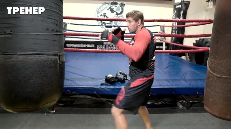 Учимся бить двойку на боксерском мешке и перед зеркалом