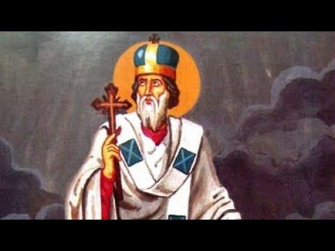 Церковный календарь 12 декабря 2018 Священномученик Авив епископ Некресский ок 552 560 Груз