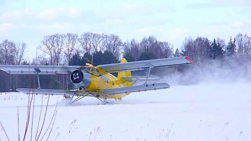Руление самолёта Ан 2 на лыжном шасси Киров Порошино борт RA 01426