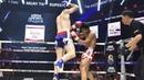 FULL Muay Thai Super Champ 09 12 61 ช่อง8 มวยไทยซุปเปอร์แชมป์