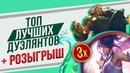 Кувалда Sledge Hammer 1 сезон 2 серия смотреть онлайн или скачать