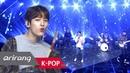 [Simply K-Pop] W24 _ SOSIME(소심해) _ Ep.349 _ 020819
