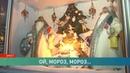 Музей Дедов Морозов устроила в своём доме брестчанка