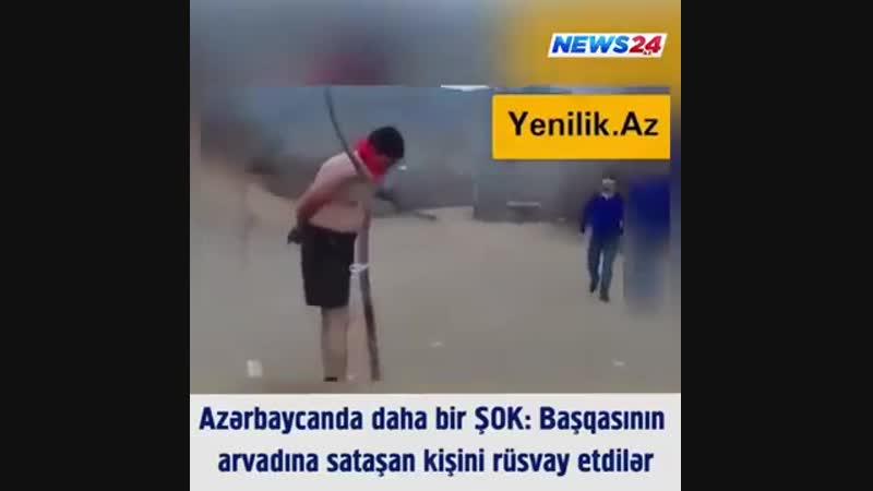 В Азербайджане наказали парня, пристававшего к жене брата. Азербайджан Azerbaijan Azerbaycan БАКУ BAKU BAKI Карабах 2018 HD 18