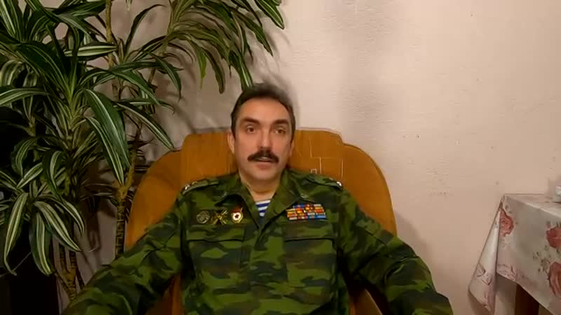 Положение дел в военных учебных заведениях и дет садах. Полковник Шендаков.