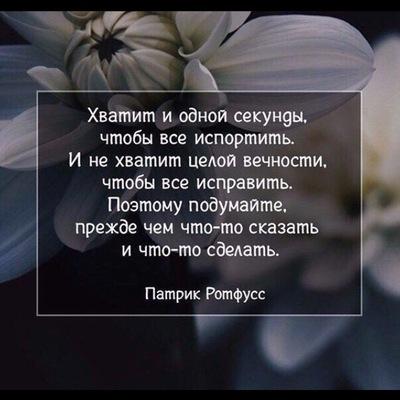 Малика Магамадова