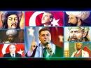 BENİM(_Özbek,Kazak,Kırgız,Azerbaycan,Kerkük,Boşnak,Türk)