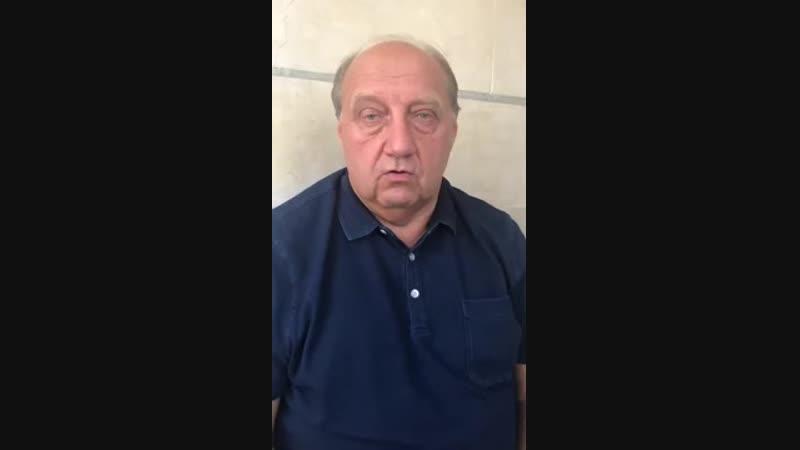 Обращение председателя совета директоров АО Северный Кузбасс к Президенту РФ В.В. Путину