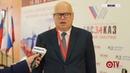 Алексей Лавров, Минфин: предложения регуляторов рынка госзакупок будут рассмотрены осенью