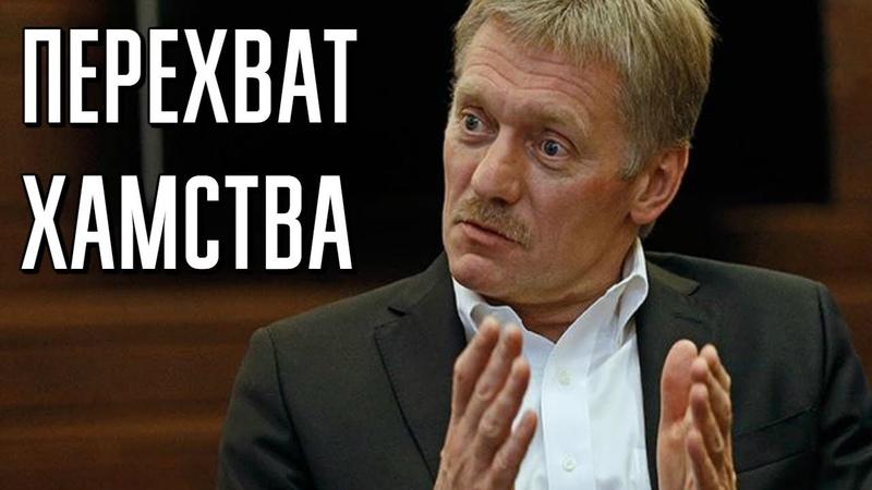 Между чиновниками и гражданами в России огромная дистанция