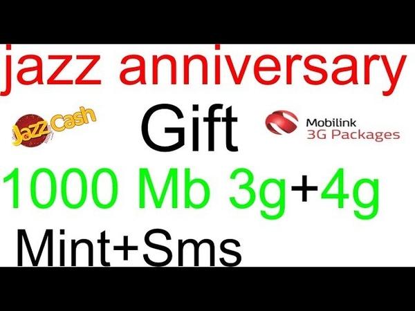Jazz anniversary Gift Free 1000 Mb Sms Mint taswar helps