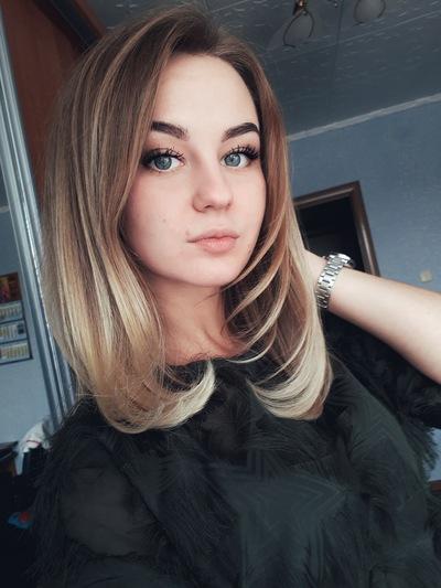 Юлия Беличенко