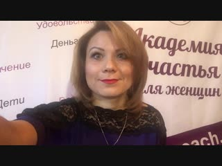 Марьям Хайдарова о здоровом эгоизме и детской ревности