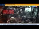 Криминальная Украина Время убивать или назад в 90 е