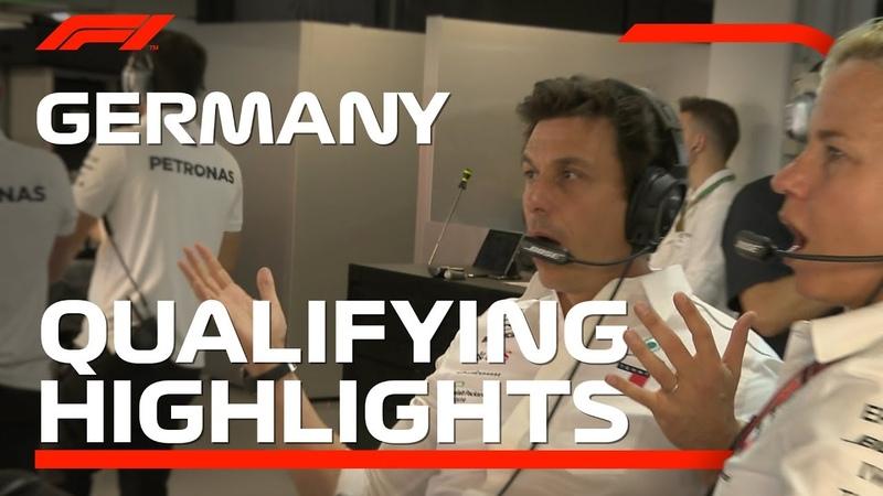 Лучшие моменты квалификации Гран-при Германии-2018