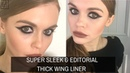 Super Sleek Editorial Thick Winer Liner Look Holland Roden
