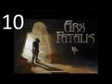 Let's Play Arx Fatalis #10 Слепое прохождение
