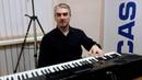 Знакомство с клавишами 12 Ошибки при игре с автоаккомпанементом